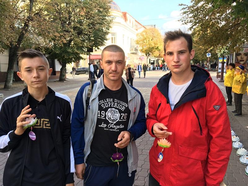 Андрій, Олександр та Юрій