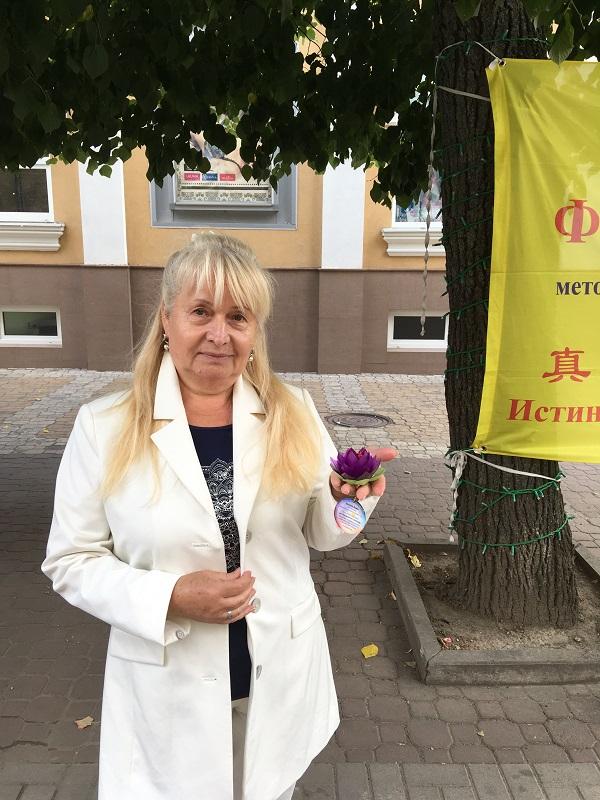 Людмила, космоенергетик і цілитель нового часу