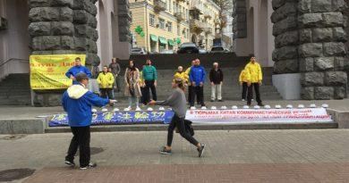 Практика Фалунь Дафа в центрі Києва