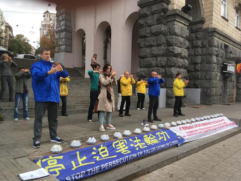 Виконання вправ цігун Фалунь Дафа (Фото: Fofg.in.ua)