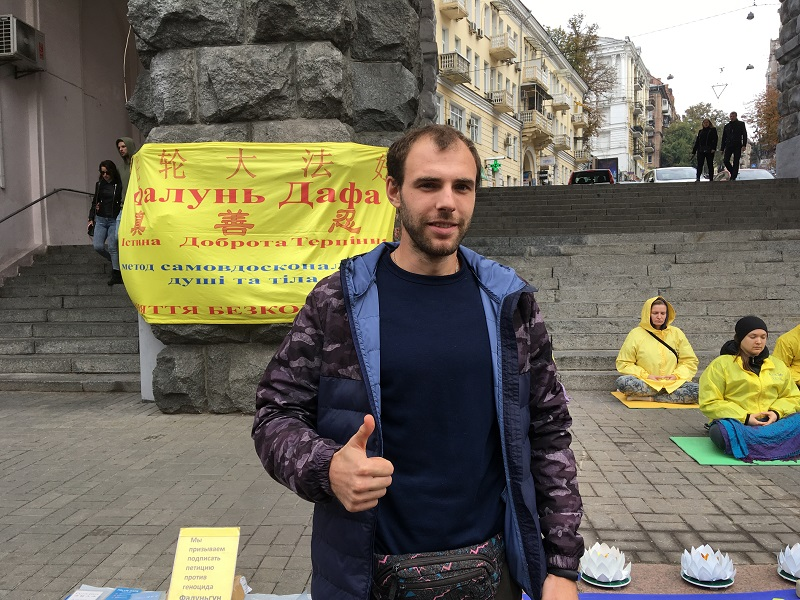Кирило (Фото: Fofg.in.ua)