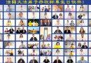 Франція. Практикувальники висловлюють свою подяку і бажають засновнику Фалунь Дафа щасливого Дня народження