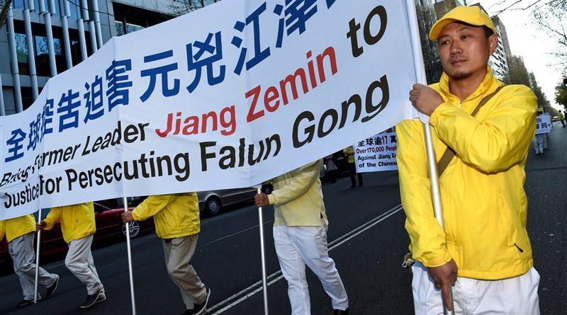 Методи тортур над практикувальницями Фалуньгун у жіночій в'язниці провінції Хейлунцзян