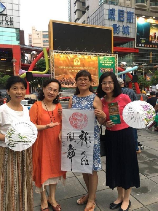 Дружина Лю (друга зліва) на заході щодо просування Shen Yun