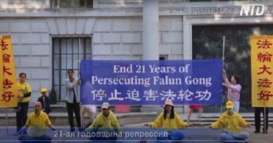Мирна акція протесту проти ренпресій у Китаї (Скріншот: NTD TV)