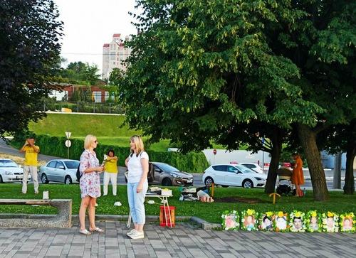 19 липня 2020 року практикувальники міста Дніпра провели вечір пам'яті, в ході якого розповідали людям про переслідування