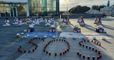 Заходи в Україні, присвячені 21-й річниці переслідування Фалуньгун у Китаї, отримали підтримку з боку громадськості