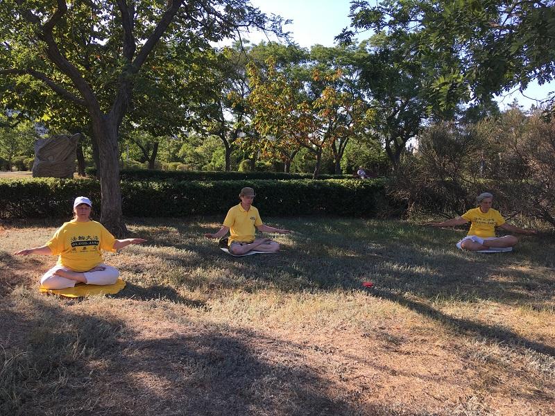 Медитація за системою цігун Фалунь Дафа (Фото: fofg.in.ua)
