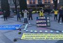 Практикувальники Фалуньгун  познайомили жителів західної України з Фалунь Дафа та новою Всесвітньою петицією