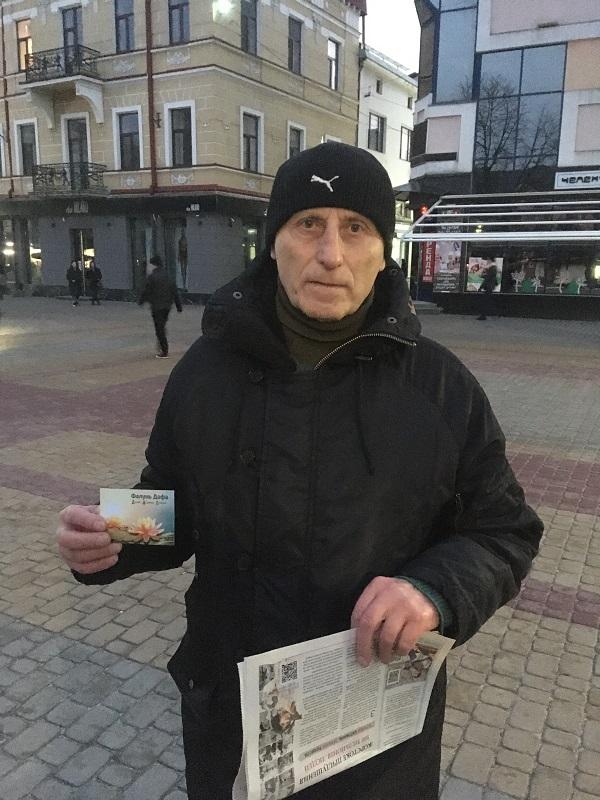 Петро, член Ветеранського Об'єднання Української Гельсінської спілки (Фото: Fofg.in.ua)