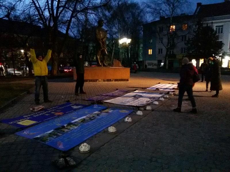 Виконання вправ Фалунь Дафа (або Фалуньгун) на акціях у Тернополі, площа І. Франка, січень 2021р. (Фото: Fofg.in.ua)