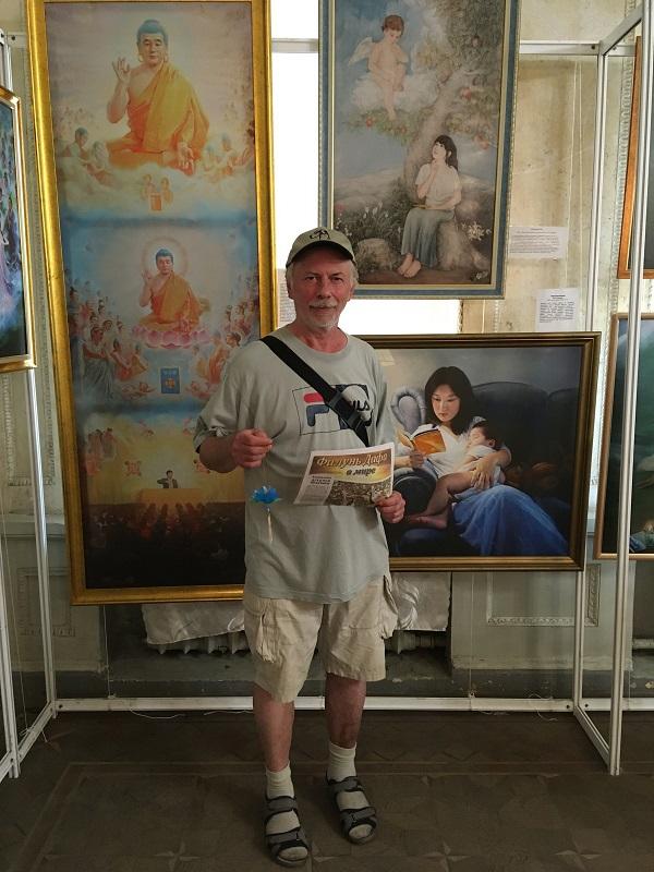 Віталій, художник, поет, ілюстратор, фото fofg.in.ua