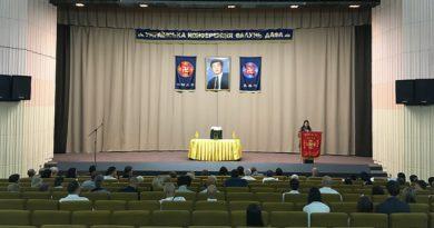 У Києві відбулася всеукраїнська конференція Фалунь Дафа