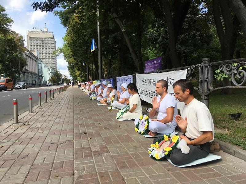 Мирна акція протесту проти репресій послідовників Фалуньгун у Китаї напроти китайського посольства, 23 серпня 2021 року, Київ (Фото: Fofg.in.ua)