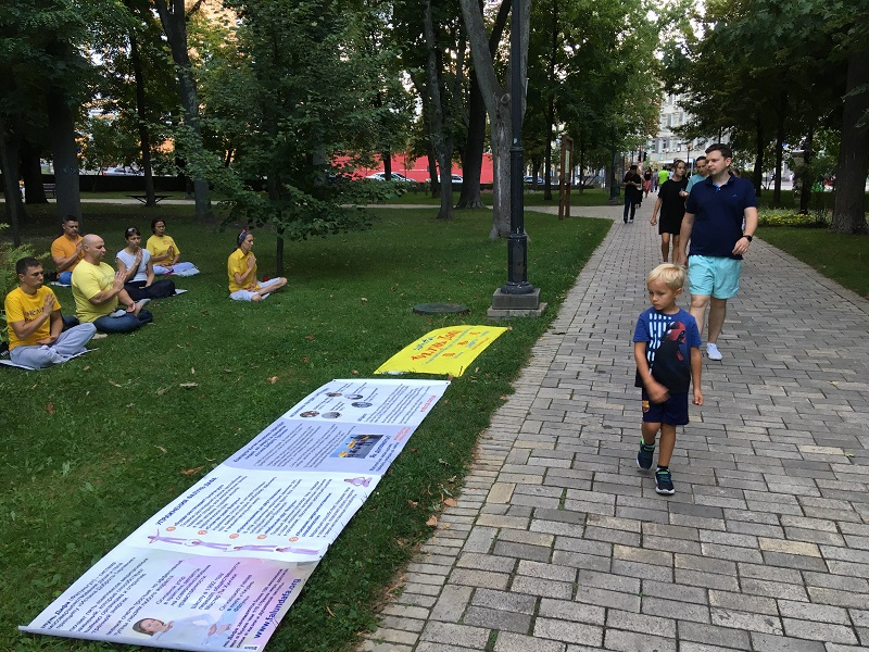 Акція в парку Шевченка (Фото: Fofg.in.ua)