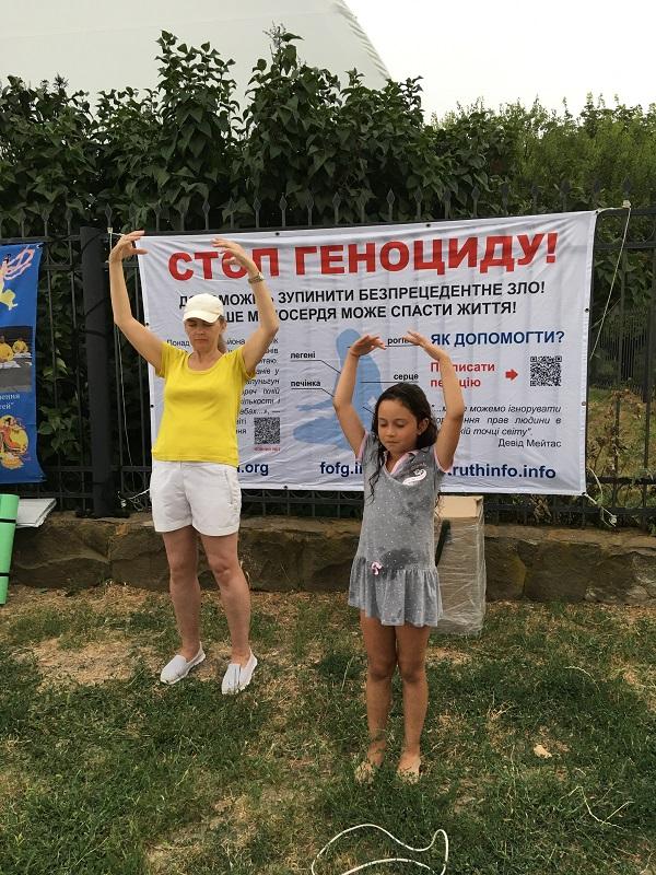 Діана з Харкова, 6 років (Фото: fofg.in.ua)