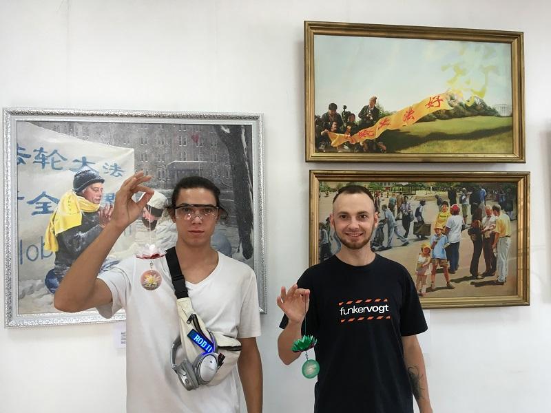 Антон (ліворуч) та Сергій (Фото: fofg.in.ua)